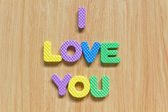 "Colorful letters with ""I love you"" — Foto Stock"