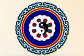 Colorful yin-yang sign — Stock Photo