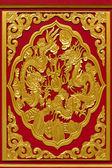 Image de dragon chinois en thaïlande de temple chinois — Photo