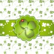 St. Patrick's Day card design — Stock Vector #5407291