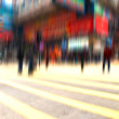 Royalty-Free Stock Photo: Street life in New York - blurred