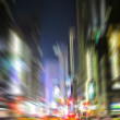 MANHATTAN AT NIGHT - CENTER OF ATTENTION - Stock fotografie
