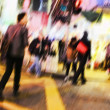 Stock Photo: Motion blurred city life