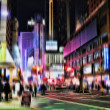 Night life at Manhattan — Stock Photo