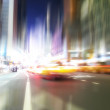 MANHATTAN AT NIGHT - CENTER OF ATTENTION — Stock Photo