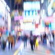 City Life - motion blurred illustration — Stock Photo #6538049