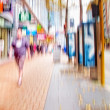 City life - motion blurred — Stock Photo