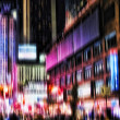 Manhattan street life — Stock Photo