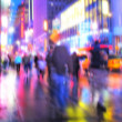 Stock Photo: Manhattlife - motion blurred