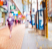 City life - motion blurred — Stock Photo