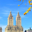 Central Park in the fall - New York, USA - Stock Photo