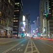 Lens blurred photo: Everyday street life in New York - Manhattan - Stock Photo