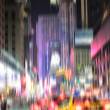 Evening life at Manhattan, New York, in motion blurr and strange colors. Lo — Stock Photo #6545387