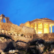 Parthenon, Athens Acropolis by night - Stock Photo