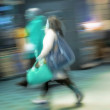 Foto Stock: Busy travelling - motion blurred