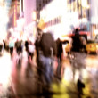 Manhattan life - motion blurred — Stock Photo #6547650