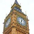 Stock Photo: Telephoto of Big Ben, London