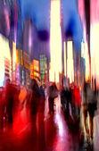 Motion blur — Stock Photo