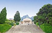 University of Cape Town — Stock Photo