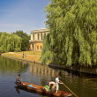 Stock Photo: Cambridge University, England