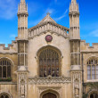 Cambridge University, England — Stock Photo #6558314