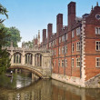 Cambridge University, England - Stock Photo