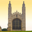 Kings College, Cambridge, England — Stockfoto