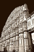 Palace with a harem in Japipur, India — Stock Photo