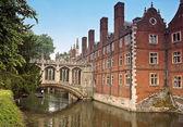Cambridge University, England — Stock Photo