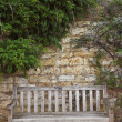 View of a garden bench in devon - Stock Photo