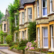 Stock Photo: English houses