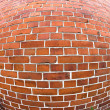 Stock Photo: Curved wall