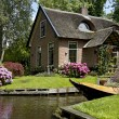 Pretty house in Giethoorn - Stock Photo