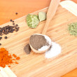 Spices — Stock Photo #5614694