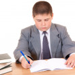 Children who do homework — Stock Photo