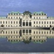 Belvedere Palace in Vienna Austria — Stock Photo
