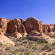 Stock Photo: Arches Panoramic of Garden of Eden