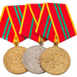 Medals — Stock Photo #5423270