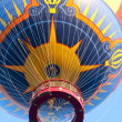 Stock Photo: Hot Air Balloon 1