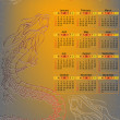 Royalty-Free Stock Vector Image: Dragon. Calendar for 2012 year. Vector illustration