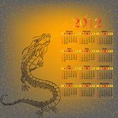 Dragon. Calendar for 2012 year. Vector illustration — Stock Vector