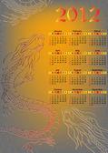 Dragón. calendario para el año 2012. ilustración vectorial — Vector de stock