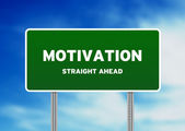 Motivation Street Sign — Stock Photo