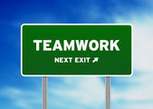 Teamwork Street Sign — Stock Photo