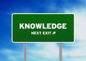 Kunskap vägskylt — Stockfoto