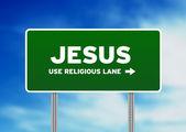 Jesus highway tecken — Stockfoto