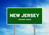 New Jersey Highway Sign — Stock Photo