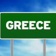 Greece Highway Sign — Stock Photo