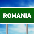 Romania Highway  Sign - Stock Photo