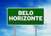 ベロ ・ オリゾンテ道路サイン — ストック写真